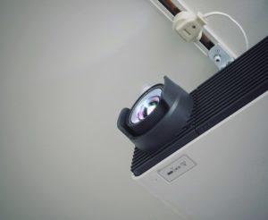 videoprojecteur plafond